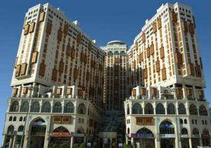 احدث عروض حجز الفنادق بمكة