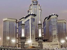 أفخم فنادق مكة