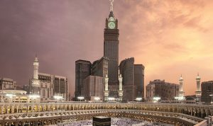 حجز فندق Makkah Clock Tower